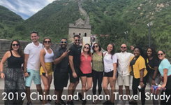 Travel Study China and Japan 2019 Video